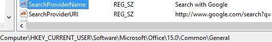 Изменение провайдера поиска в Outlook 2013